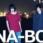 【独特なバンド】KANA-BOONのおすすめの曲とアルバム